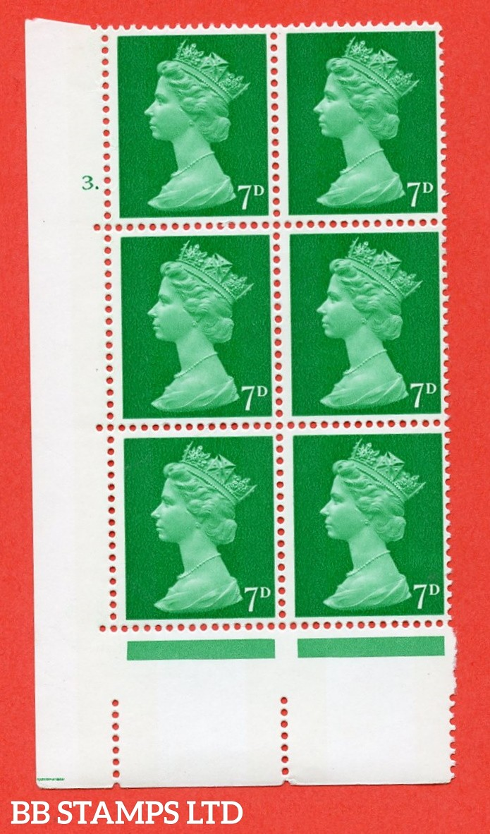 "SG. 737. U19. 7d bright emerald  A superb UNMOUNTED MINT "" cylinder 3 dot "" control block of 6 with perf type A E/I. PVA gum. Head A."