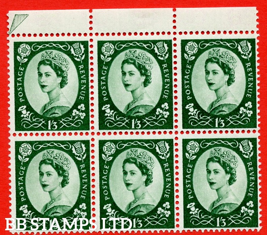 SG. 585 S143. 1/3d Green  A superb UNMOUNTED MINT example. Top marginal positional block of 6. From cylinder 1 dot. Cream paper. With a white flaw in queen's hair ERROR. R.2/9.