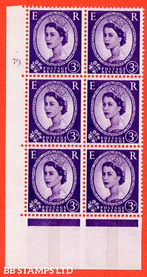 "SG.615ce. S79. 3d Deep Lilac. A fine mounted mint "" cylinder 79 dot "" control block of 6 with perf type A (E/I). violet Phosphor 9½mm Band."