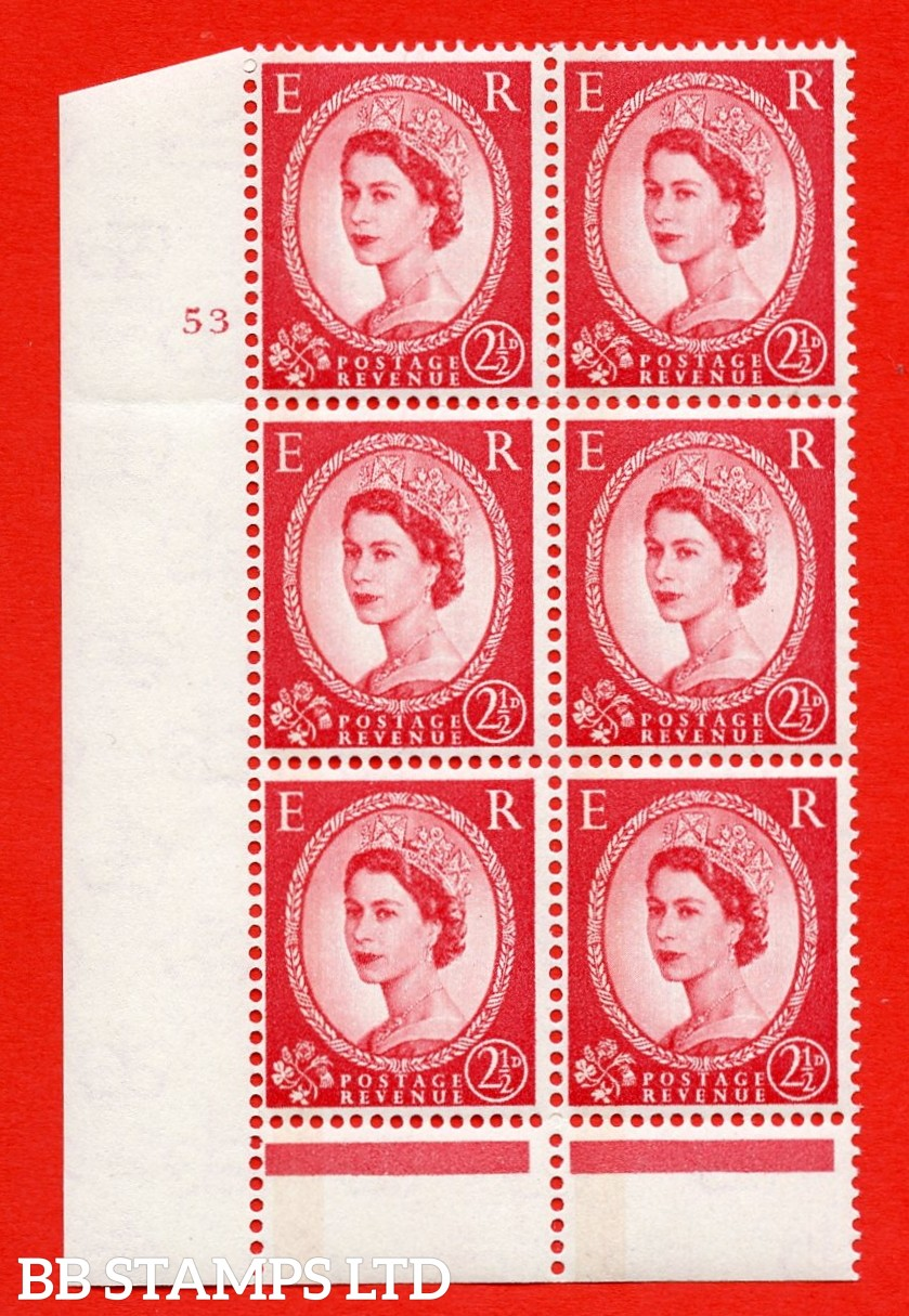 "SG.614a. S63a. 2½d Carmine red. Photo.  A superb UNMOUNTED MINT "" cylinder 53 no dot "" control block of 6 with perf type B (I/P). Blue Phosphor Cream paper."