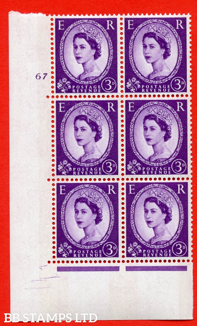 "SG.615. S76. 3d Deep Lilac. A superb UNMOUNTED MINT "" cylinder 67 no dot "" control block of 6 with perf type A (E/I). Blue Phosphor White paper"