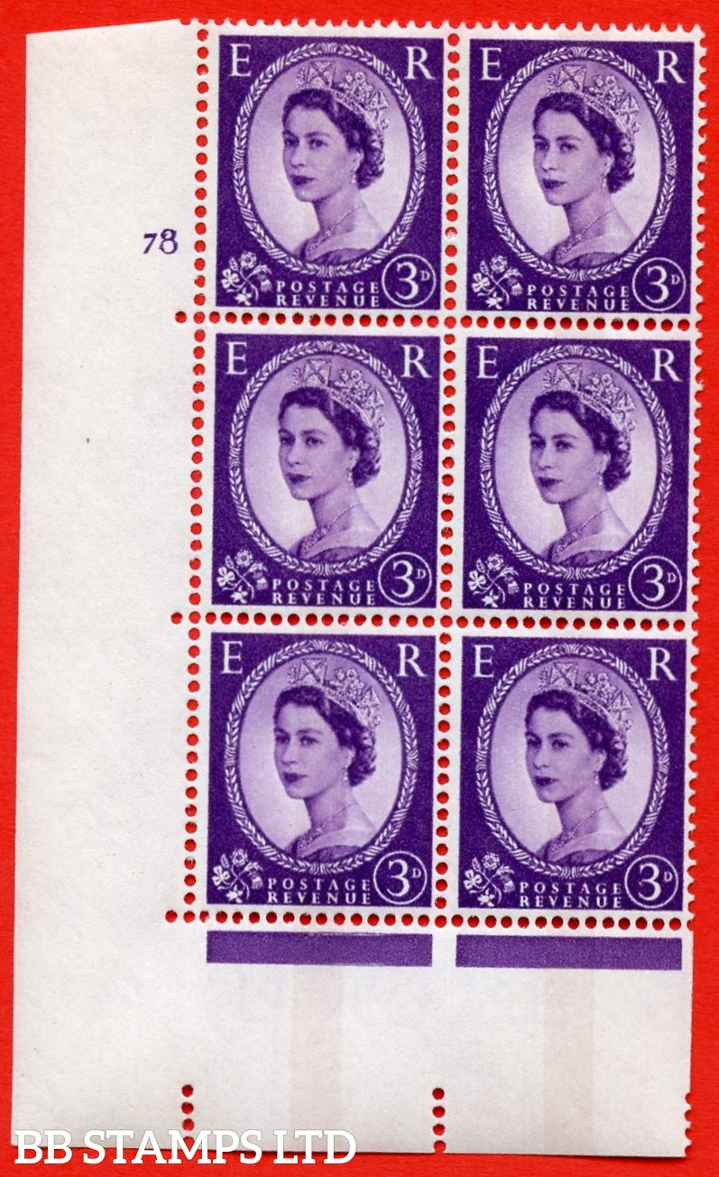 "SG.615ce. S79. 3d Deep Lilac. A superb UNMOUNTED MINT "" cylinder 78 no dot "" control block of 6 with perf type A (E/I). violet Phosphor 9½mm Band."