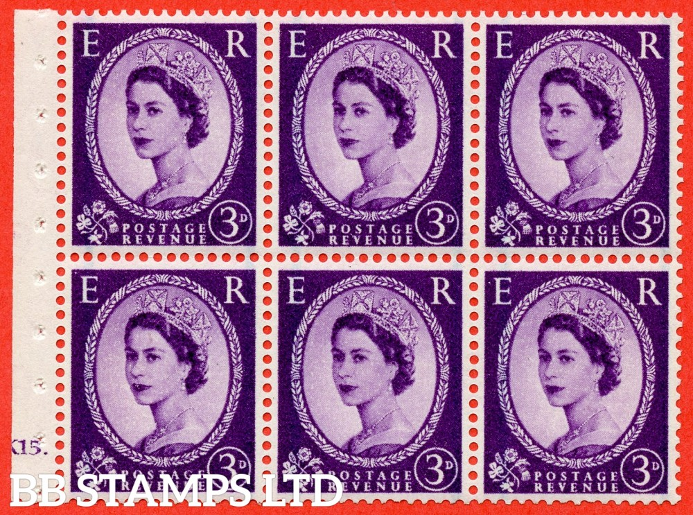 "SG. 592. SB97. 3d Deep Lilac. A fine UNMOUNTED MINT cylinder "" K15 dot "" booklet pane of 6. Perf type (Ieb) with GOOD PERFS. Smooth edge."