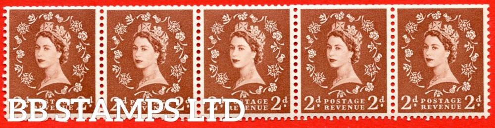 SG. 573a. S40K. 2d light red brown . A superb UNMOUNTED MINT example. Coil strip of 5. Cream paper. Watermark sdeways left. With a extended stem on daffodil ERROR. Roll 9 variety.