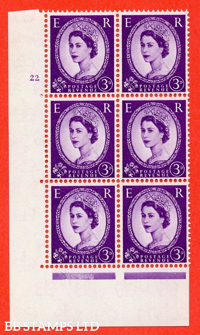 """SG. 575. S70. 3d Deep lilac.Type I. A superb UNMOUNTED MINT """" cylinder 22 no dot """" control block of 6 with perf type A E/I. CREAM paper."""