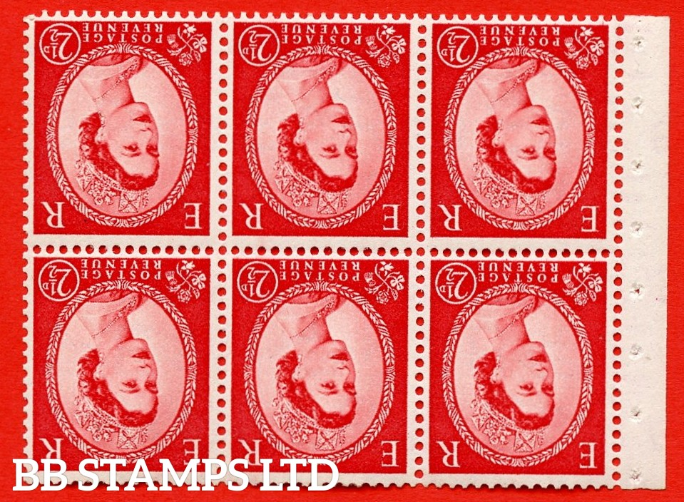 SG. 519bwi SB80. 2½d carmine - red. A fine UNMOUNTED MINT. WATERMARK INVERTED Complete booklet pane of 6. Perf type (IS) with Good PERFS.