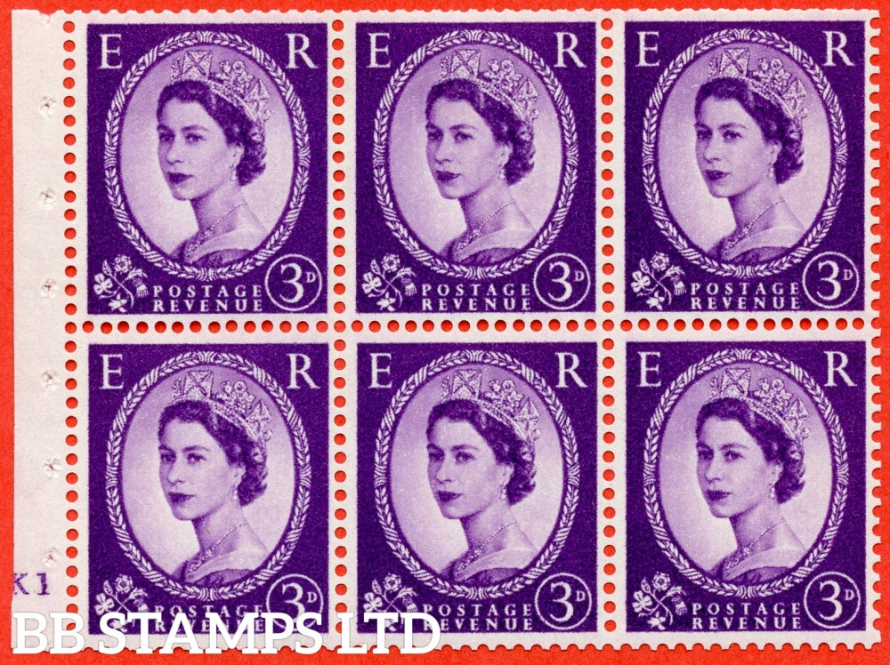 "SG. 545. SB90. 3d Deep Lilac. A fine mounted mint cylinder "" K1  no dot "" booklet pane of 6. Perf type (I) with TRIMMED PERFS. Smooth edge."