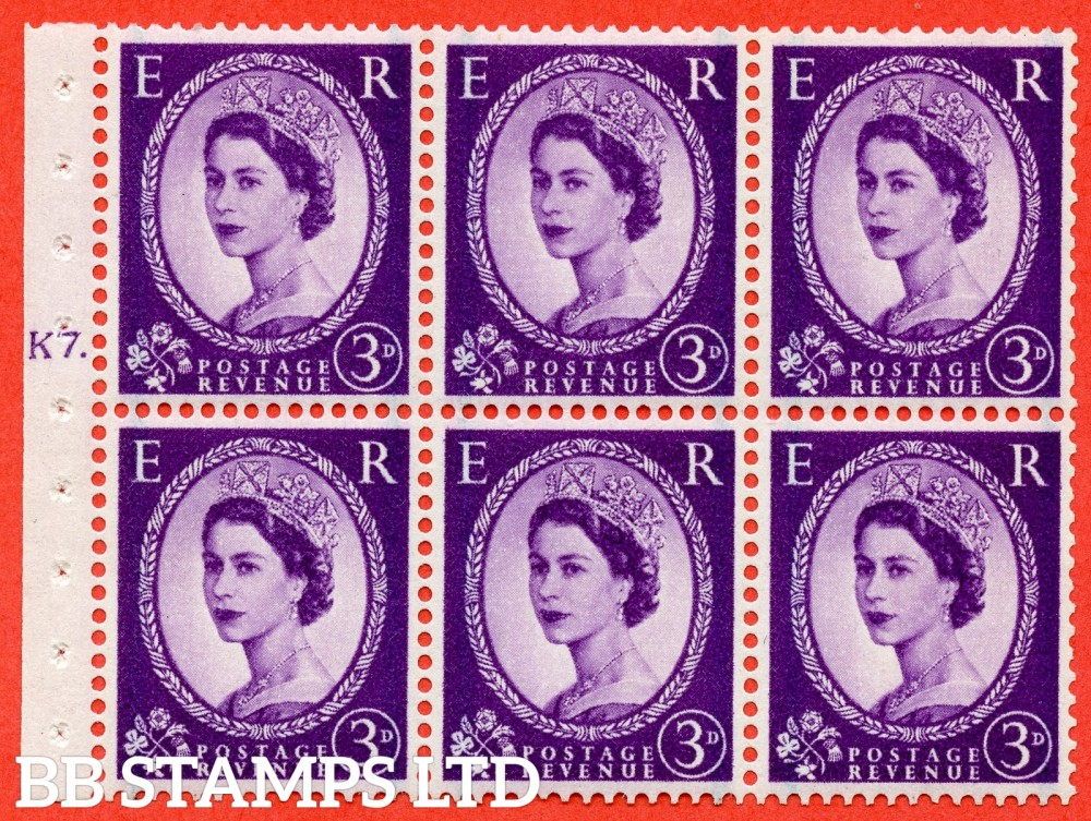 "SG. 592. SB97. 3d Deep Lilac. A fine UNMOUNTED MINT cylinder "" K7 T  dot "" booklet pane of 6. Perf type (Iet) with GOOD PERFS. Smooth edge."