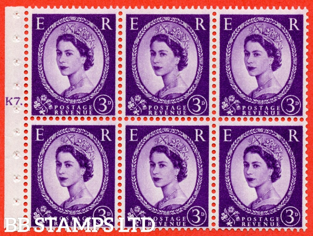 "SG. 575. SB92. 3d Deep Lilac. A fine mounted mint cylinder "" K7 dot "" booklet pane of 6. Perf type (Ieb) with GOOD PERFS. Smooth edge. Cream paper."
