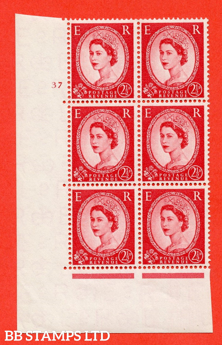 """SG. 544. S52. 2½d. Carmine - Red. A superb UNMOUNTED MINT """" cylinder 37 no dot """" control block of 6 with perf type A E/I."""