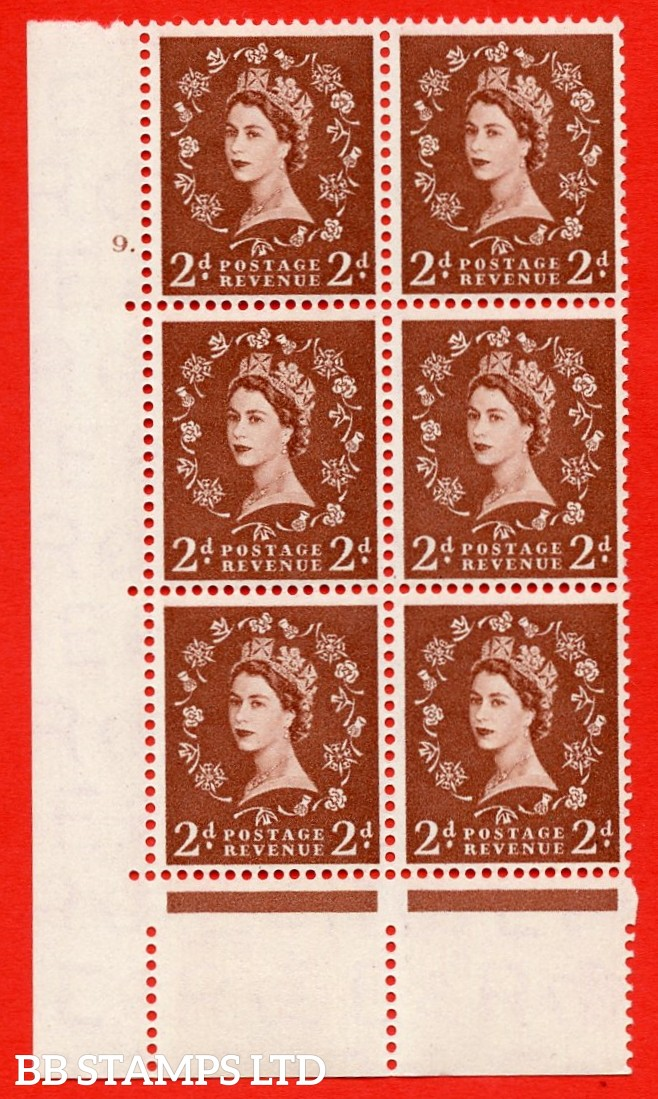 "SG. 543b. S38. 2d. Light Red-brown. A superb UNMOUNTED MINT "" cylinder 9 dot "" control block of 6 with perf type A E/I."