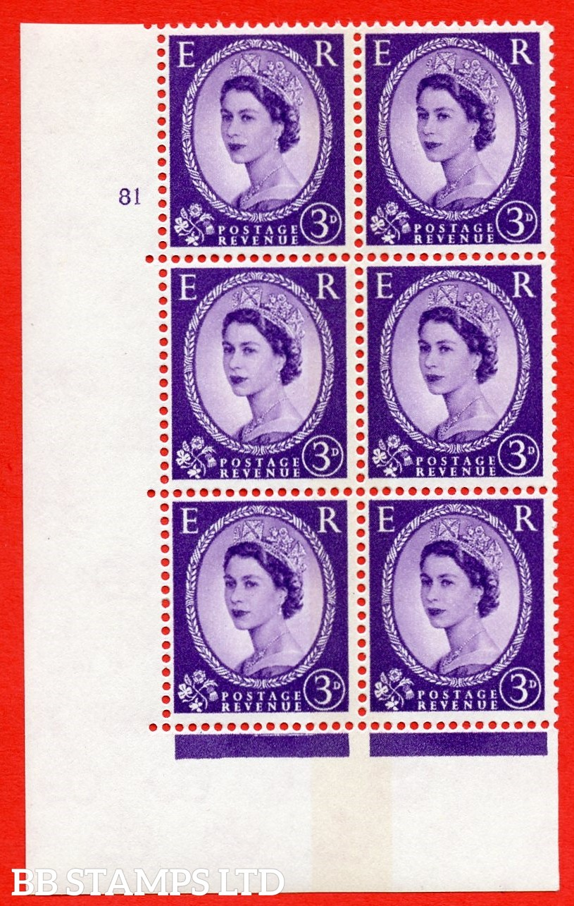"SG.615c/615ccea. S78/a. 3d Deep lilac. A superb UNMOUNTED MINT "" cylinder 81 no dot "" control block of 6 with perf type A (E/I). violet Phosphor 8mm Band."