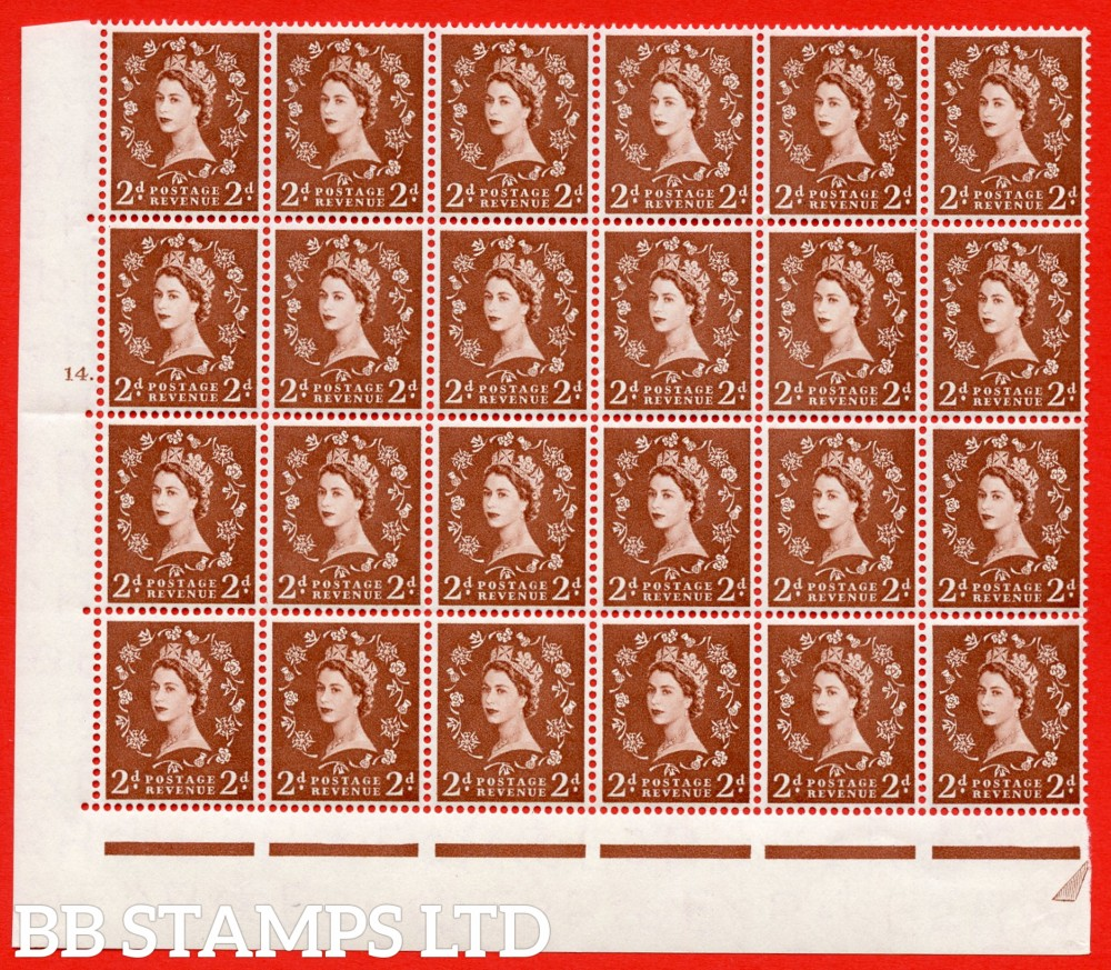 SG. 543b. S38i. 2d. Light Red-brown. A superb MOUNTED MINT example from cylinder 14 dot. corner marginal positional Block of 24. With a Tadpole flaw Retouched with shamrock flaw ERROR R.17/6 variety. (MM in margins only)