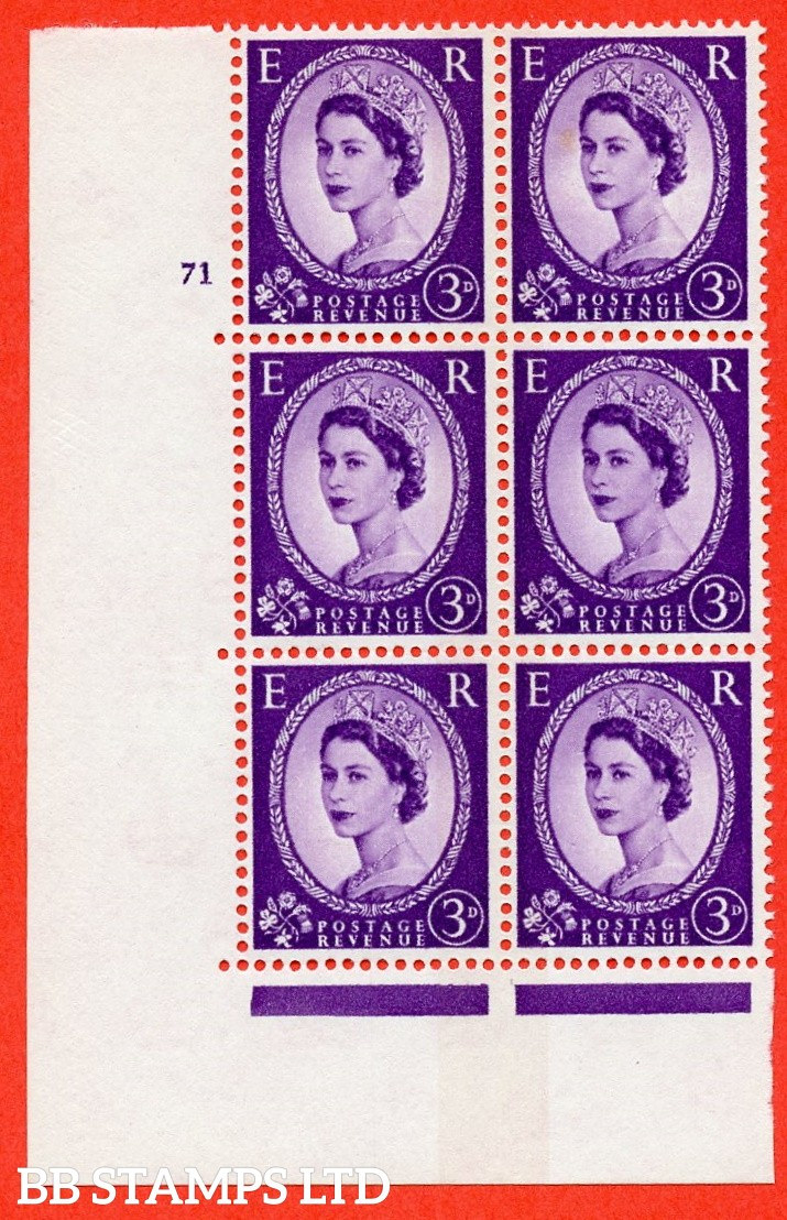"SG.615c/615ca. S78/a. 3d Deep lilac. A superb UNMOUNTED MINT "" cylinder 71 no dot "" control block of 6 with perf type A (E/I). violet Phosphor 8mm Band."