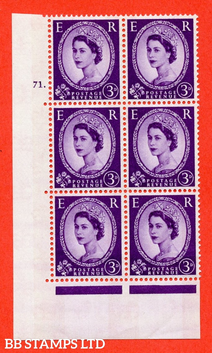 "SG.615. S76. 3d Deep Lilac. A fine mounted mint "" cylinder 71 dot "" control block of 6 with perf type A (E/I). Blue Phosphor White paper"