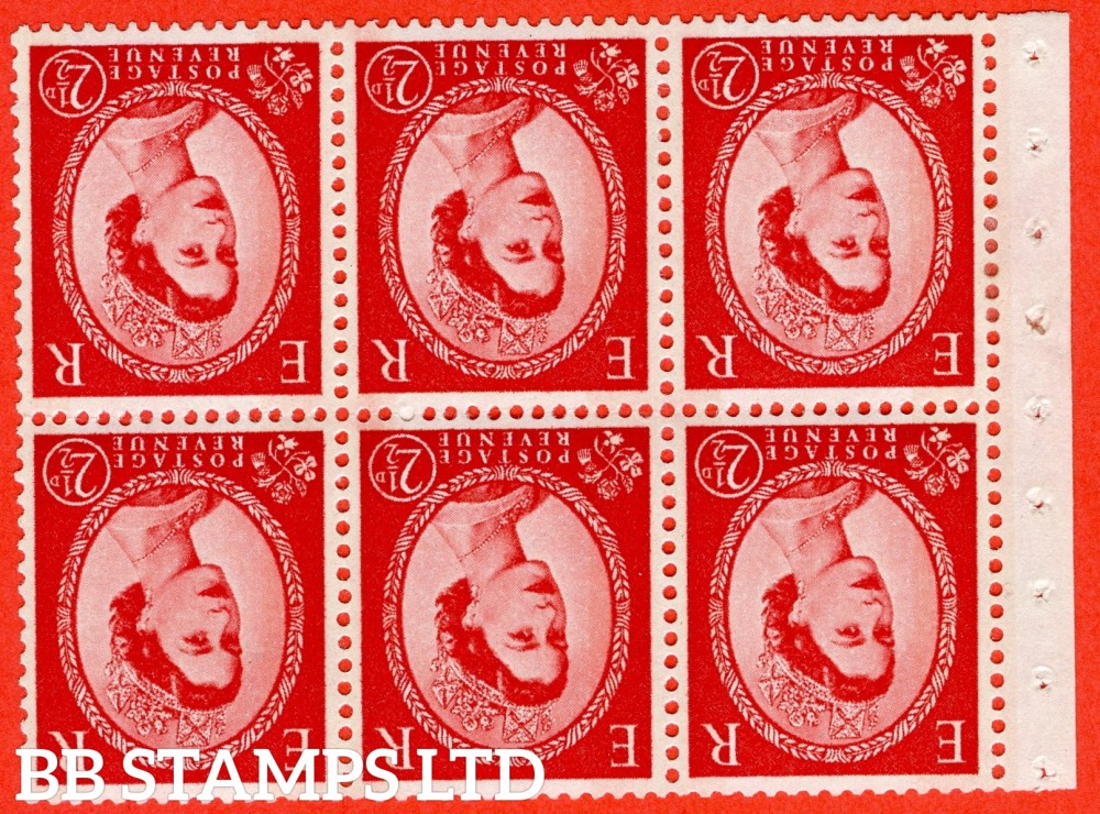 SG. 614. SB86a. 2½d Carmine Red Type II. A fine UNMOUNTED MINT booklet pane of 6. Perf type (I) with GOOD PERFS. Smooth edge. Cream Paper.