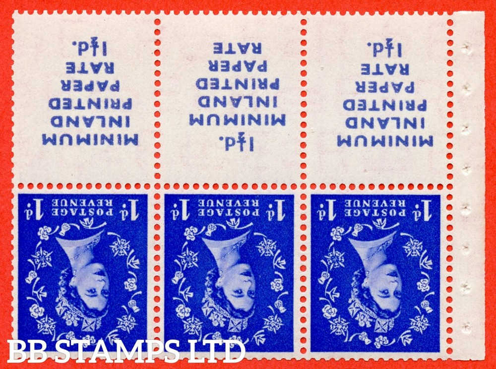 SG. 516 a. SB23a. 1d ultramarine. INVERTED WATERMARK. MINIMUM INLAND PRINTED PAPER RATE 1½d. A superb UNMOUNTED MINT booklet pane of 6. Perf type (I).