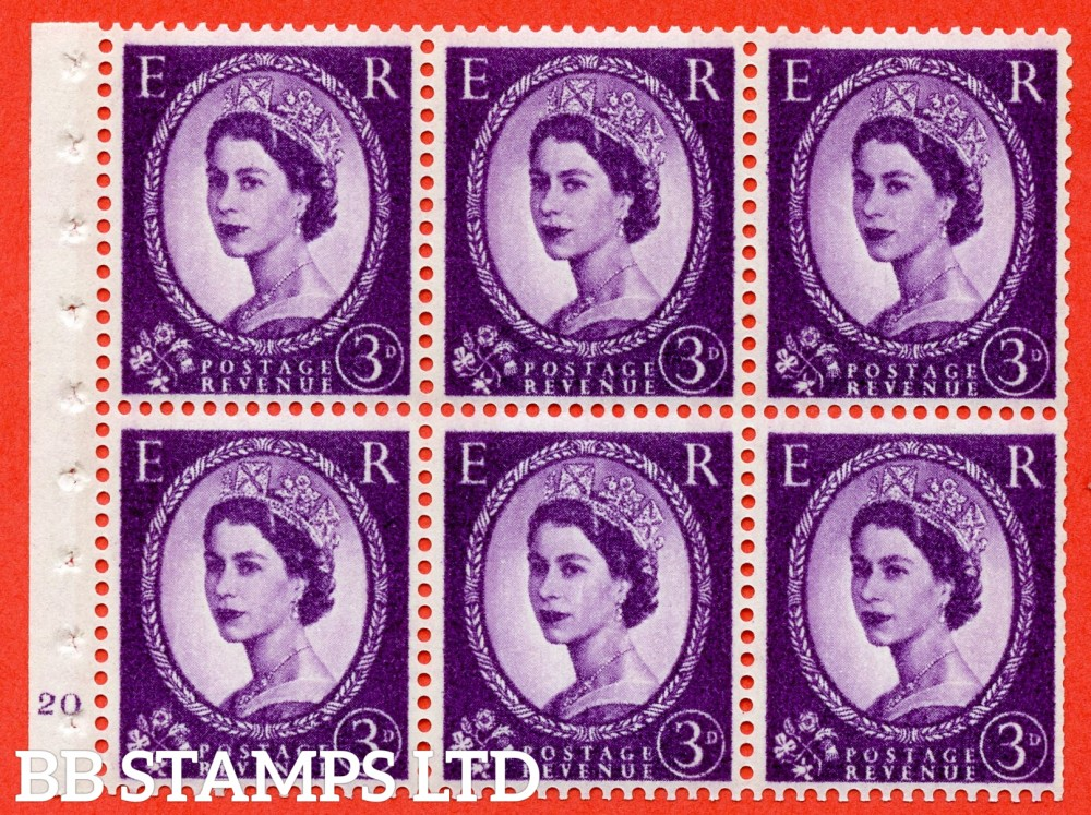 """SG. 615. SB100. 3d Deep Lilac. A fine UNMOUNTED MINT cylinder """" K20 no dot """" booklet pane of 6. Perf type (I) with TRIMMED PERFS. Smooth edge. White Paper."""