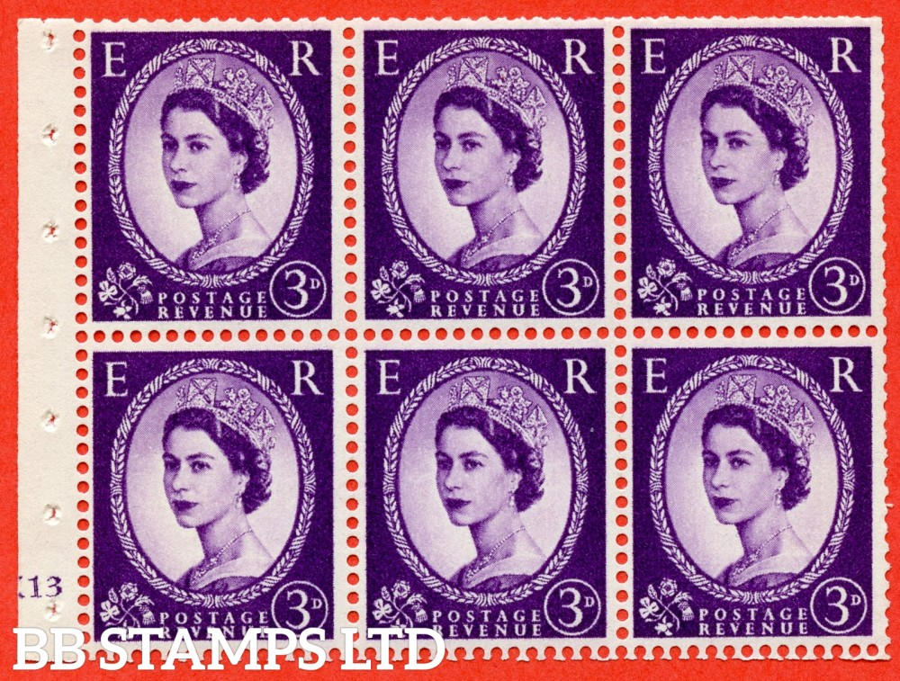 "SG. 575. SB92. 3d Deep Lilac. A fine UNMOUNTED MINT cylinder "" K13 no dot "" booklet pane of 6. Perf type (I) with TRIMMED PERFS. Smooth edge. Cream paper."