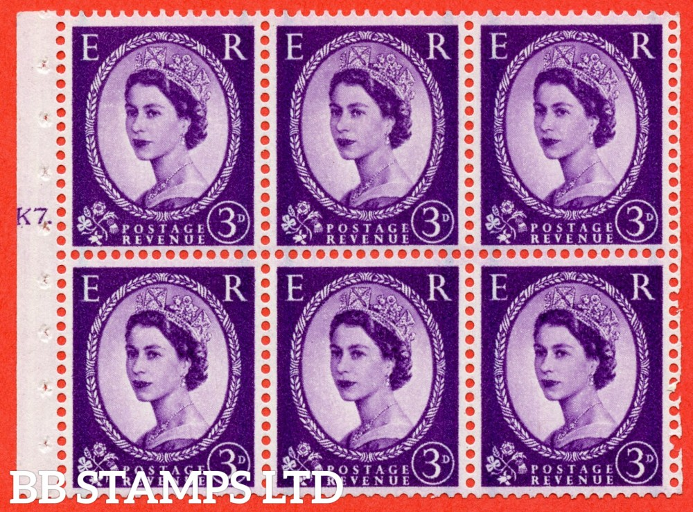 "SG. 592. SB97. 3d Deep Lilac. A fine UNMOUNTED MINT cylinder "" K7 T  dot "" booklet pane of 6. Perf type (Ieb) with GOOD PERFS. Smooth edge."