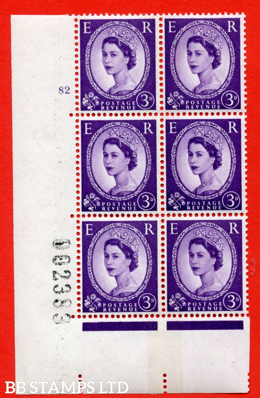 """SG.615c/615ccea. S78/a. 3d Deep lilac. A superb UNMOUNTED MINT """" cylinder 82 no dot """" control block of 6 with perf type A (E/I). violet Phosphor 8mm Band."""
