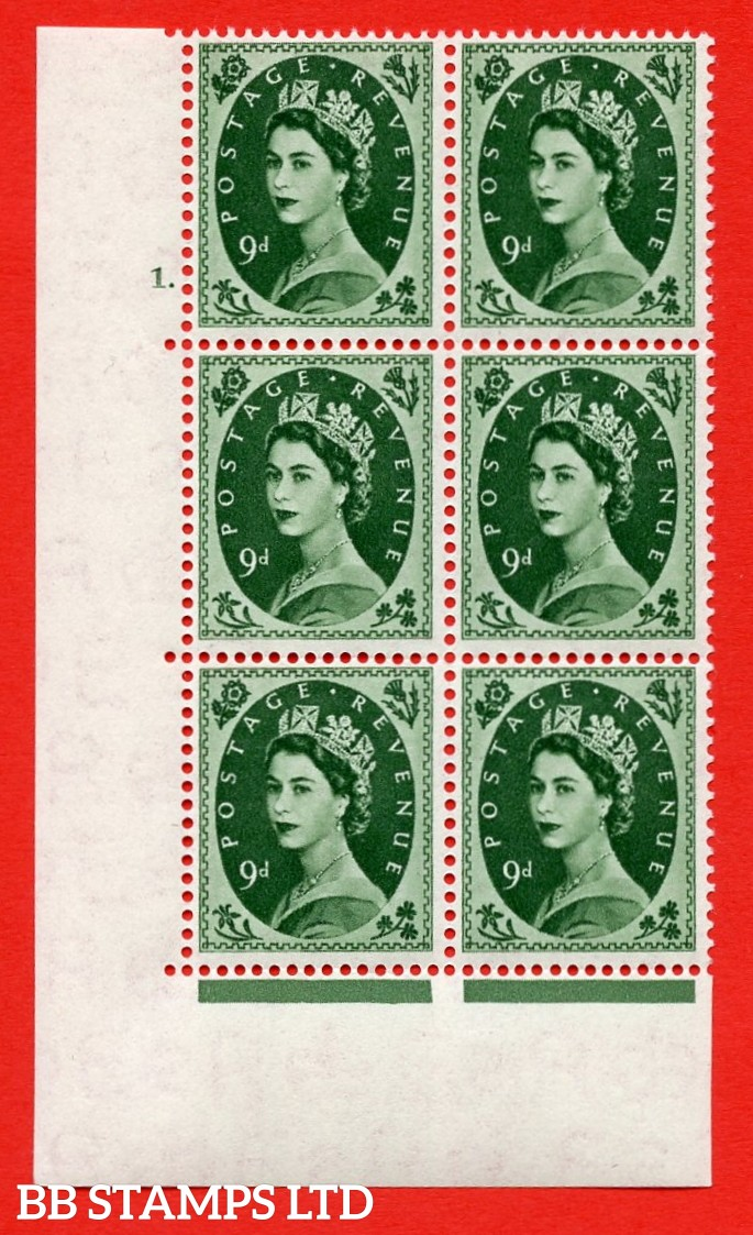 """SG. 551. S125. 9d. Bronze - green. A superb UNMOUNTED MINT """" cylinder 1 dot """" control block of 6 with perf type A E/I."""