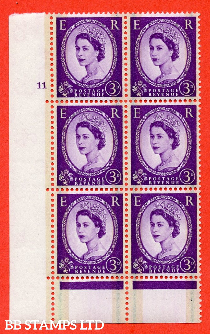 """SG. 607. S73. 3d Deep lilac. A fine lightly mounted mint """" cylinder 11 no dot """" control block of 6 with perf type C E/P."""