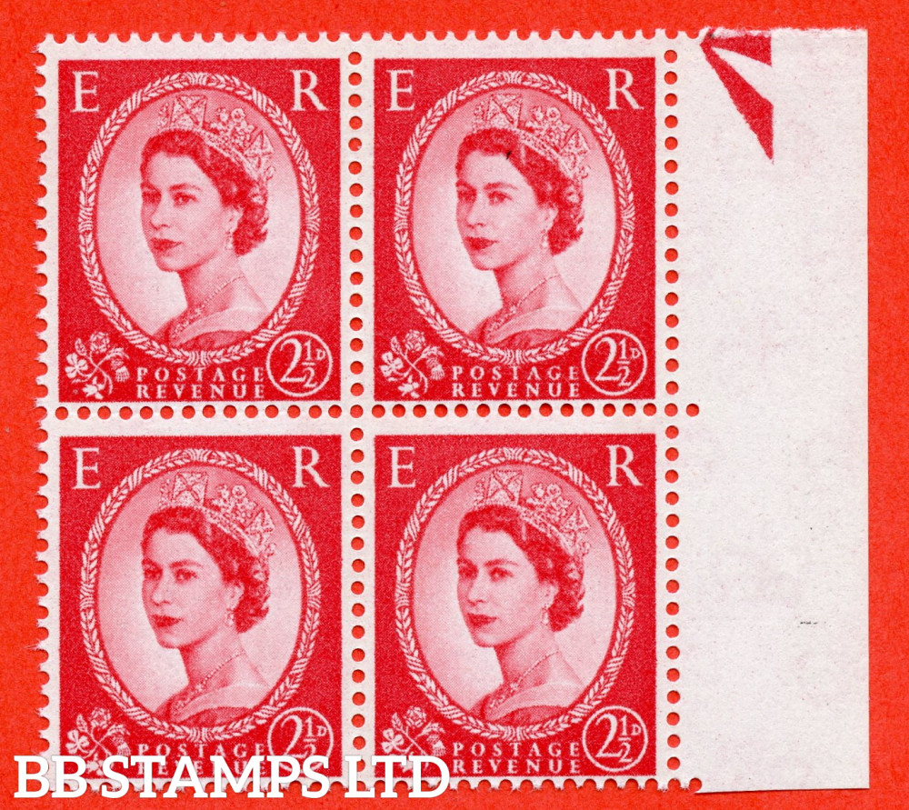 SG. 614 variety S66a. 2½d Carmine Red Type II (2 Bands ) Blue Phosphor Band. Typo. White Paper ( Letterpress as per SG specialised volume 3. Edition 13 ). A super UNMOUNTED MINT right hand marginal block of 4 complete with RPS certificate.