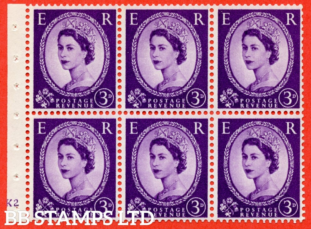 "SG. 545. SB90. 3d Deep Lilac. A fine UNMOUNTED MINT cylinder "" K2  no dot "" booklet pane of 6. Perf type (I) with GOOD PERFS. Smooth edge."