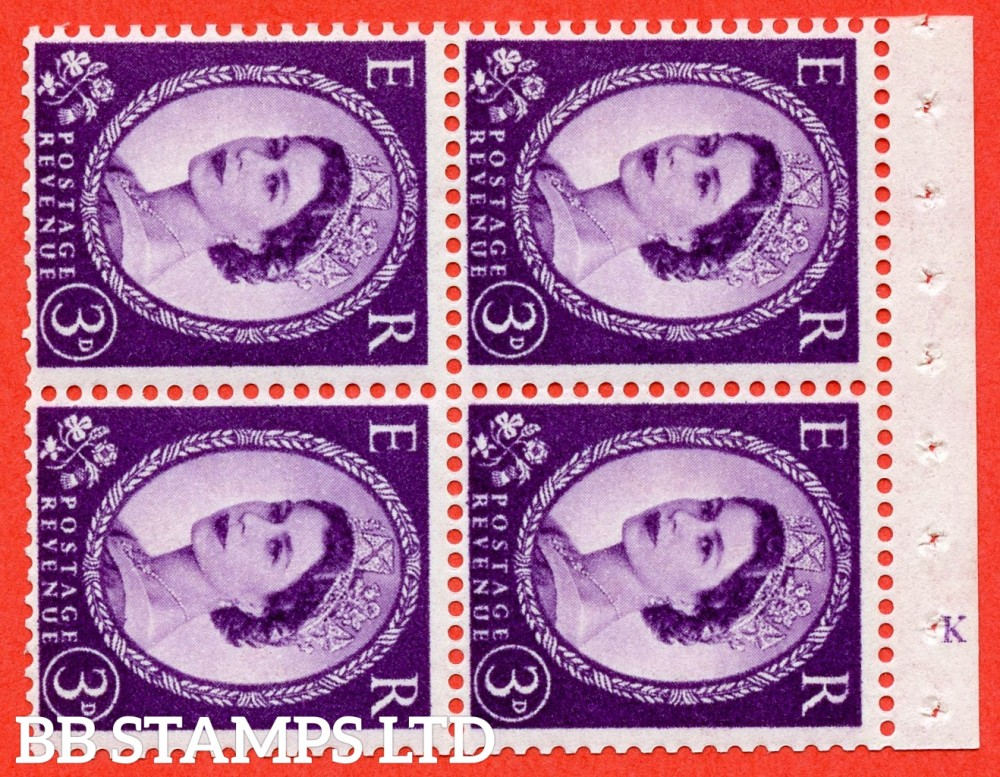 """SG. 575. SB96. 3d Deep Violet. A fine UNMOUNTED MINT cylinder """" K19  no dot """" booklet pane of 4. Perf type (I) with GOOD PERFS. Smooth edge. White paper."""