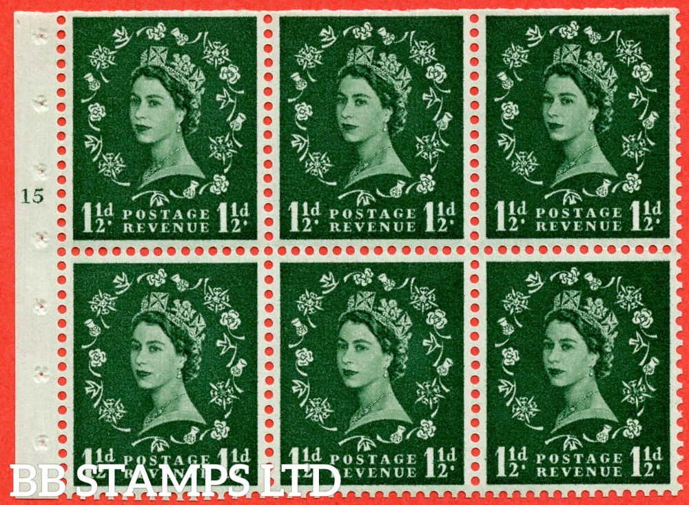 """SG. 572. SB65. 1½d green. A fine UNMOUNTED MINT cylinder """" G15 T no dot """" booklet pane of 6. Perf type (I) with TRIMMED PERFS. Smooth edge. Cream paper."""