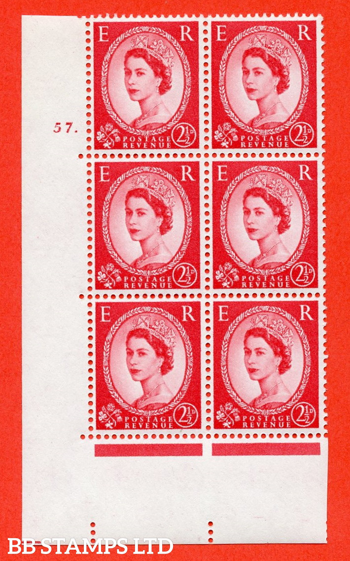 """SG. 574. S57. 2½d Carmine - red.Type II. A superb UNMOUNTED MINT """" cylinder 57 dot """" control block of 6 with perf type A E/I. WHITE paper."""