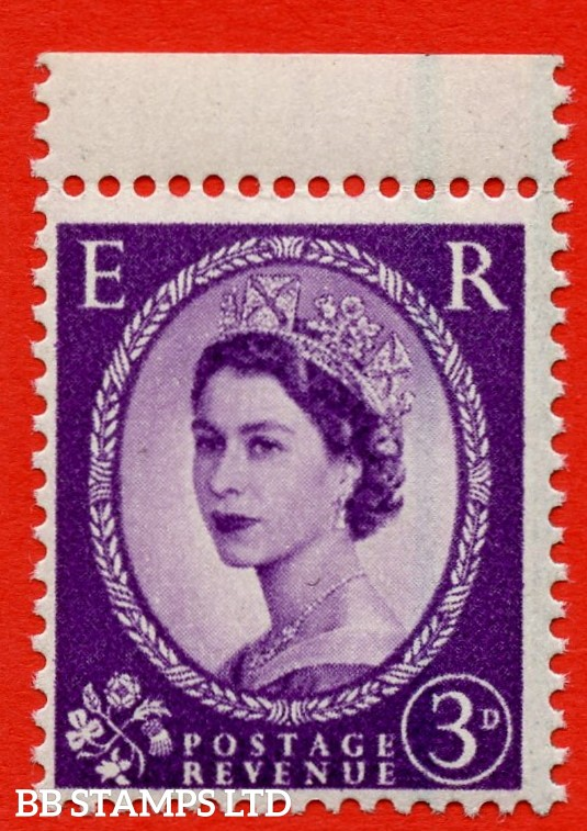 "SG. 592a. 3d Deep - lilac. "" Misplaced Graphite lines "". A super UNMOUNTED MINT top marginal example of this scarce QEII variety."