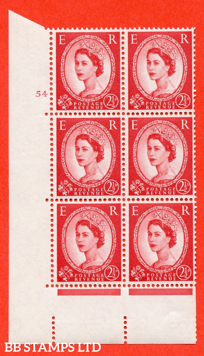 """SG. 574. S57. 2½d Carmine - red.Type II. A superb UNMOUNTED MINT """" cylinder 54 no dot """" control block of 6 with perf type A E/I. WHITE paper."""