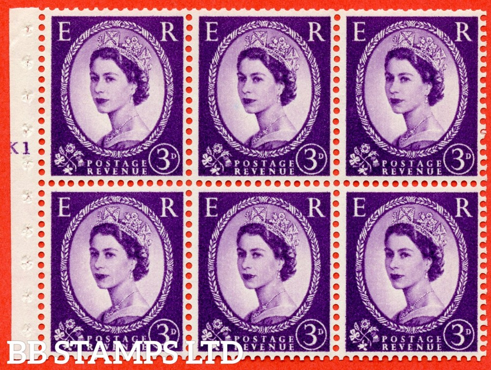 "SG. 545. SB90. 3d Deep Lilac. A fine Mounted mint cylinder "" K1 T no dot "" booklet pane of 6. Perf type (I) with TRIMMED PERFS. Smooth edge."