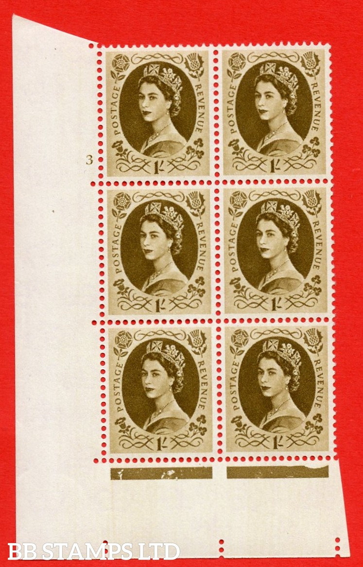 "SG S138. 1/_ Bistre Brown  A superb UNMOUNTED MINT "" cylinder 3 no dot "" control block of 6 with perf type A (E/I)."