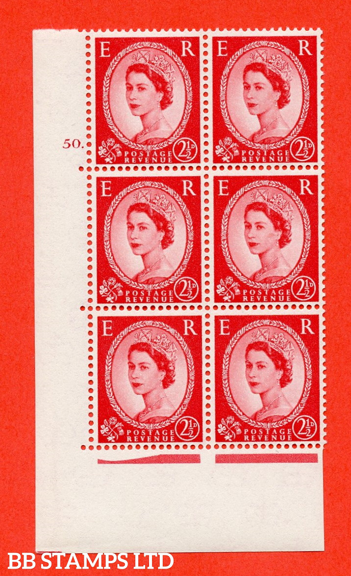"""SG. 574. S55. 2½d Carmine - red.Type II. A superb UNMOUNTED MINT """" cylinder 50 dot """" control block of 6 with perf type A E/I. CREAM paper."""