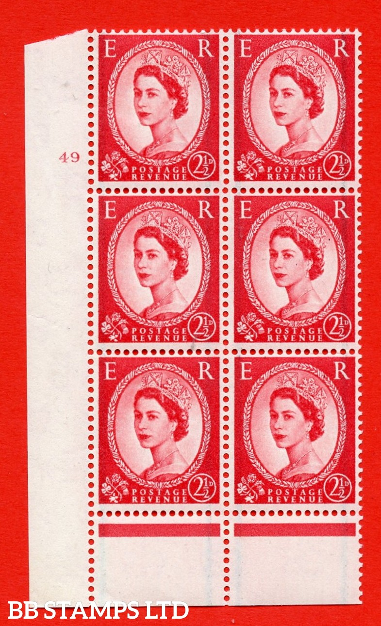 """SG. 591. S59. 2½d Carmine - red. A superb UNMOUNTED MINT"""" cylinder 49 no dot """" control block of 6 with perf type B I/P."""