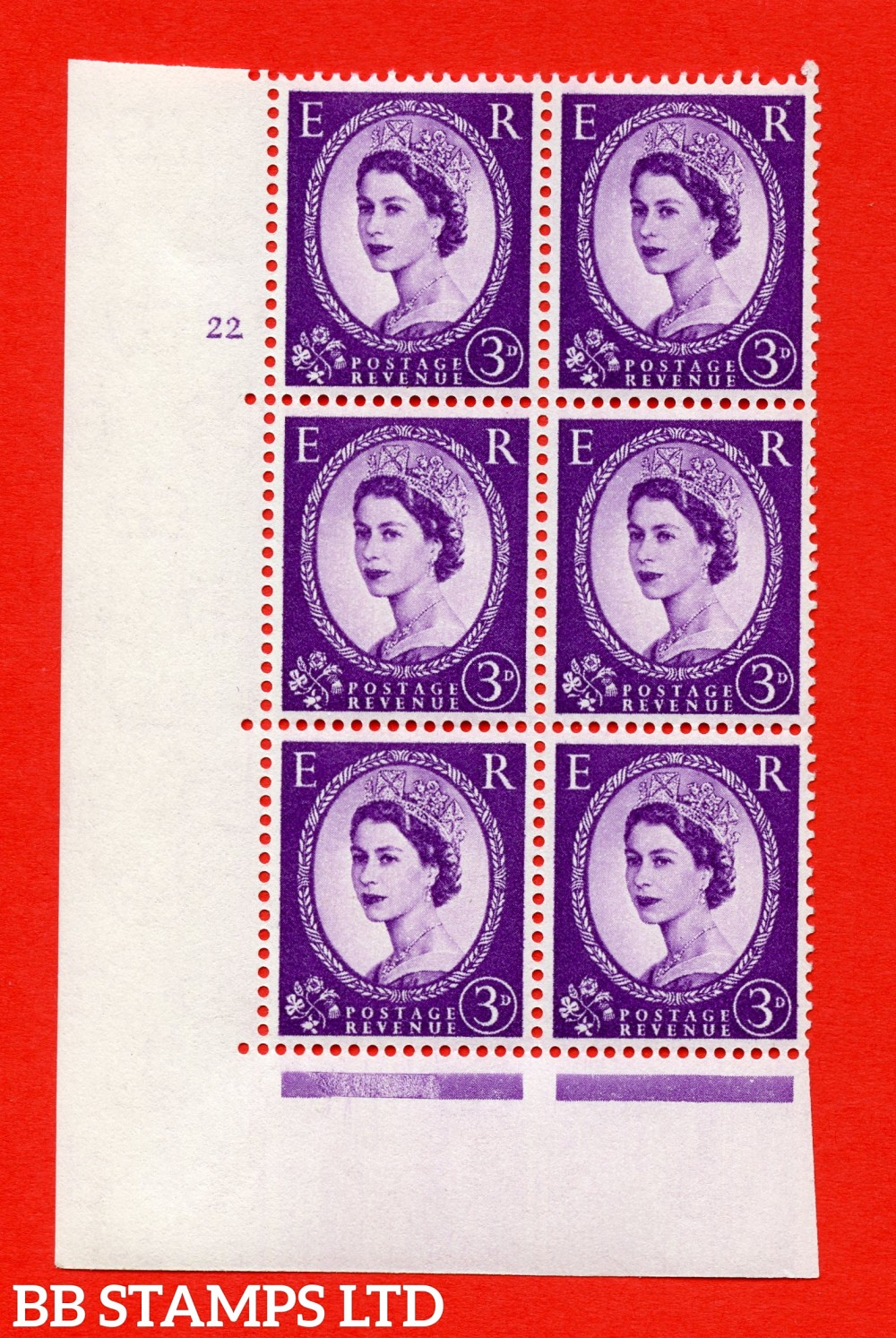 "SG. 575. S70. 3d Deep lilac.Type I. A superb UNMOUNTED MINT "" cylinder 22 no dot "" control block of 6 with perf type A E/I. CREAM paper."