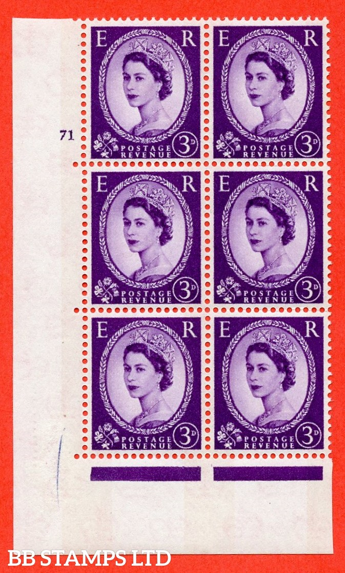 "SG.615. S76. 3d Deep Lilac. A superb UNMOUNTED MINT "" cylinder 71 no dot "" control block of 6 with perf type A (E/I). Blue Phosphor White paper"