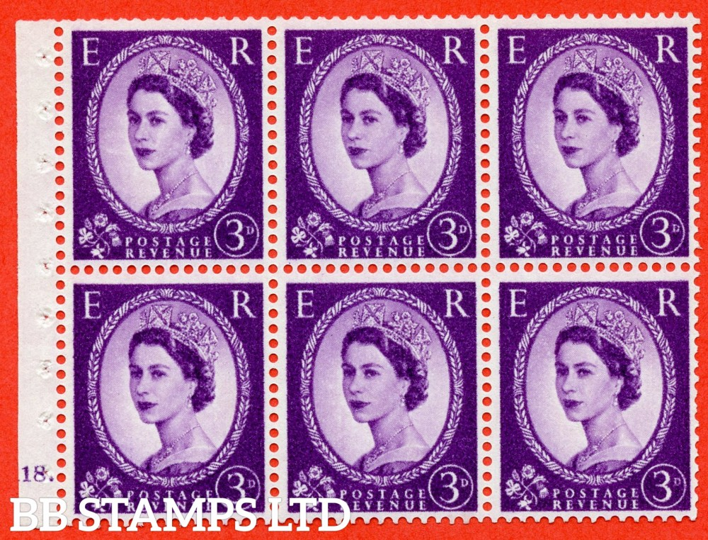 "SG. 575. SB93. 3d Deep Lilac. A fine UNMOUNTD MINT cylinder "" K18 dot "" booklet pane of 6. Perf type (Iet) with GOOD PERFS. Smooth edge. White paper."