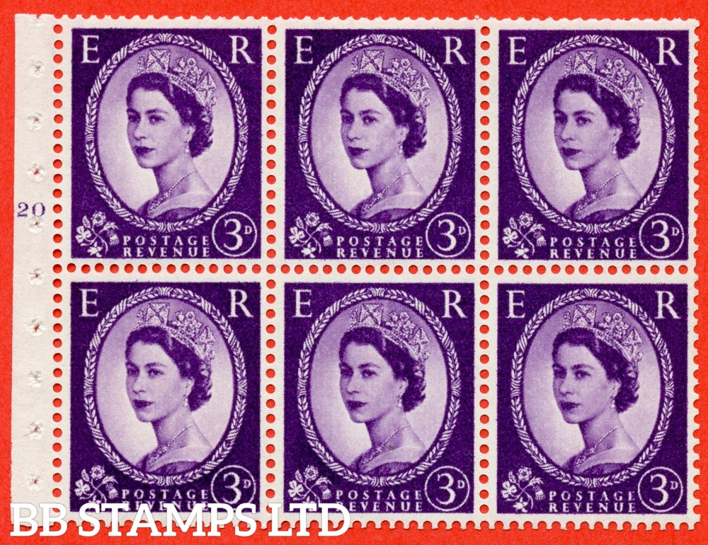 "SG. 575. SB92. 3d Deep Lilac. A fine mounted mint cylinder "" K20 T no dot "" booklet pane of 6. Perf type (I) with TRIMMED PERFS. Smooth edge. Cream paper."