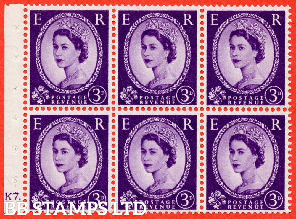 "SG. 545. SB90. 3d Deep Lilac. A fine mounted mint cylinder "" K7 dot "" booklet pane of 6. Perf type (Iet) with TRIMMED PERFS. Smooth edge."