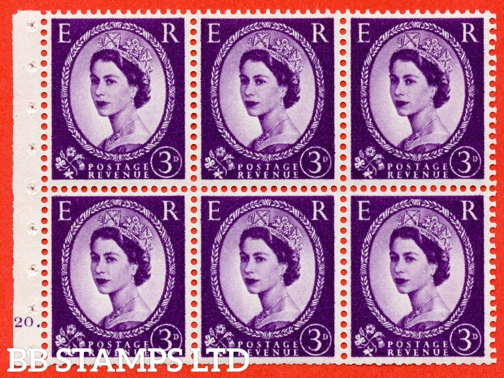 "SG. 575. SB93. 3d Deep Lilac. A fine UNMOUNTD MINT cylinder "" K20 dot "" booklet pane of 6. Perf type (Iet) with TRIMMED PERFS. Smooth edge. White paper."