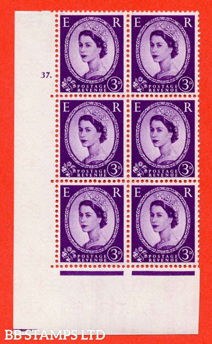 """SG. 575. S70. 3d Deep lilac.Type I. A superb UNMOUNTED MINT """" cylinder 37 dot """" control block of 6 with perf type A E/I. CREAM paper."""