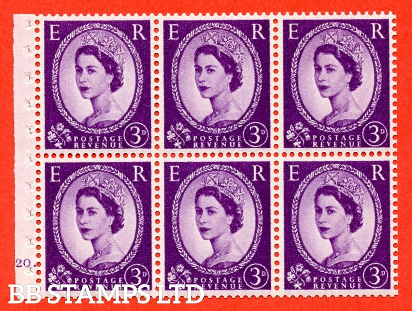 "SG. 575. SB93. 3d Deep Lilac. A fine UNMOUNTD MINT cylinder "" K20 dot "" booklet pane of 6. Perf type (Ieb) with GOOD PERFS. Smooth edge. White paper."
