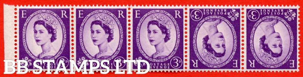 "SG. 575. S70. 3d Deep Lilac. A super UNMOUNTED MINT "" Tete - Beche "" left hand marginal strip of 5."