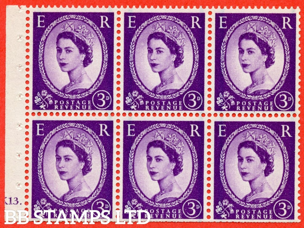 "SG. 592. SB97. 3d Deep Lilac. A fine UNMOUNTED MINT cylinder "" K13 dot "" booklet pane of 6. Perf type (Ieb) with TRIMMED PERFS. Smooth edge."