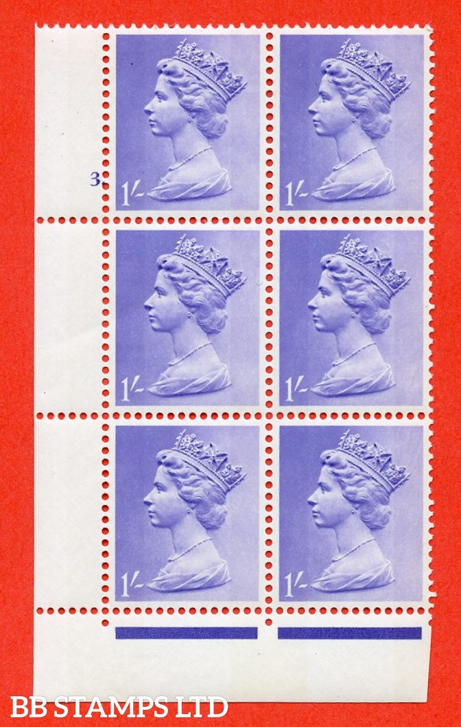 "SG. 742/Ea. U25. 1/_ light bluish violet  A superb UNMOUNTED MINT "" cylinder 3 dot "" control block of 6 with perf type FL (P/E). gum arabic. Head A."