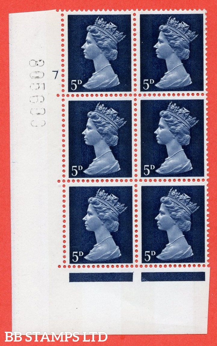 """SG. 735. U17. 5d royal blue shade 2  A superb UNMOUNTED MINT """" cylinder 7 no dot """" control block of 6 with perf type A E/I. PVA gum. Head B. variety due to damage on the multipositive includes U17g (R. 18/1)"""